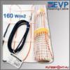 EVP LDTS elektromos fűtőszőnyeg 160W/m2