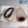 EVP LDTS elektromos fűtőszőnyeg