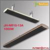 JH-NR10-13A sötétsugárzó 1000W