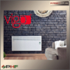 Vigo fűtőpanel fali kivitel tartókonzollal
